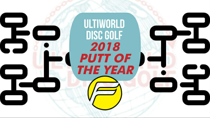 2018 putt of the year